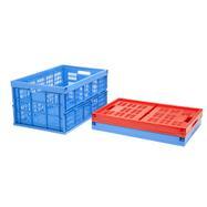 "Plasticna preklopna kutija ""Big"" 60 l"