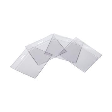futrola za identifikaciju dokumenta